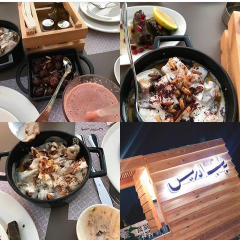 مطعم باب ادريس جدة