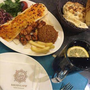 مطعم سرايا لطيف Saraya Latif Restaurant الأسعار المنيو الموقع