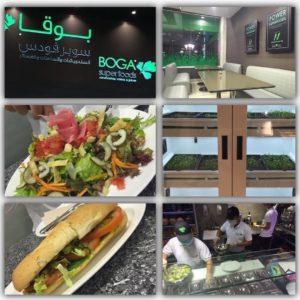 مطعم بوقا في جدة