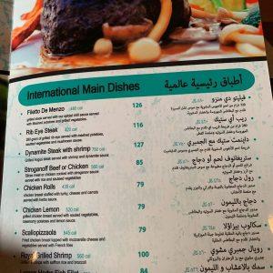 مطعم وكوفي تشل لاونج في جدة كافيهات جده افضل مقاهي جده