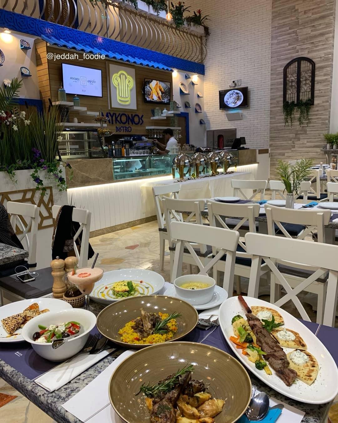 مطعم ميكونوس في جدة