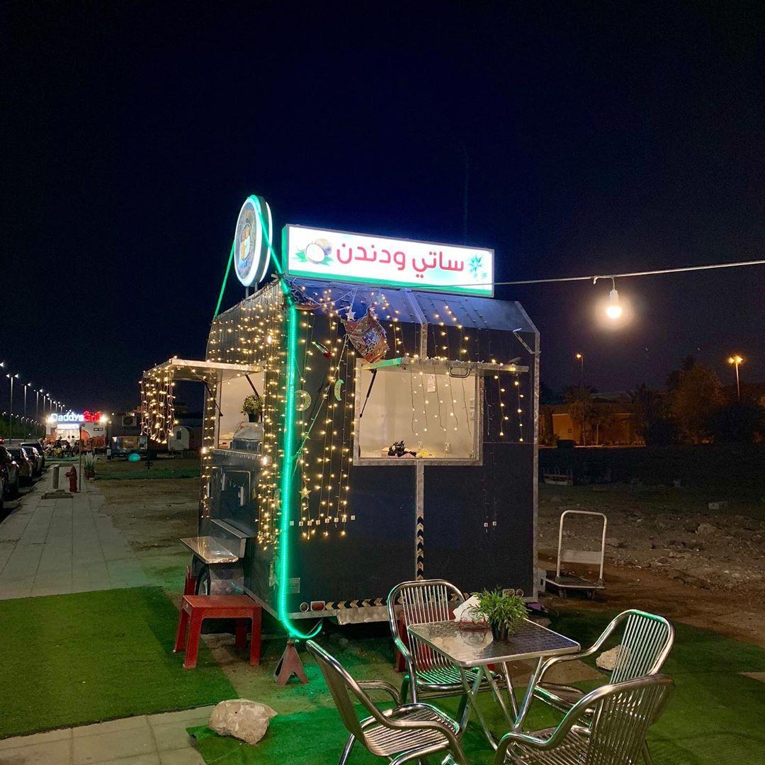 مطعم ساتي ودندن في جدة