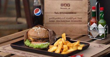 مطعم نيفادا في جدة