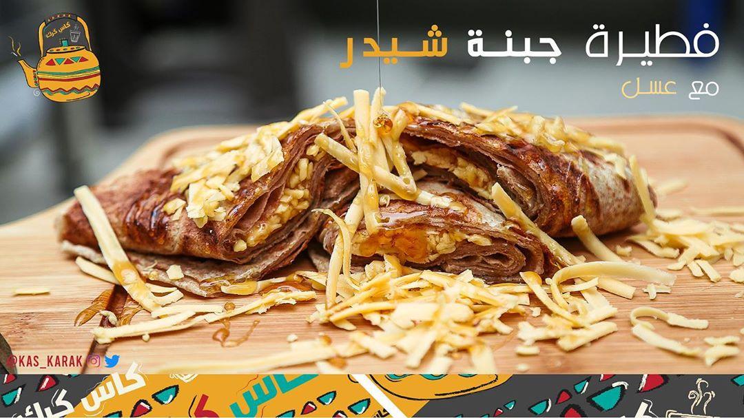 مطعم كاس كرك في جدة