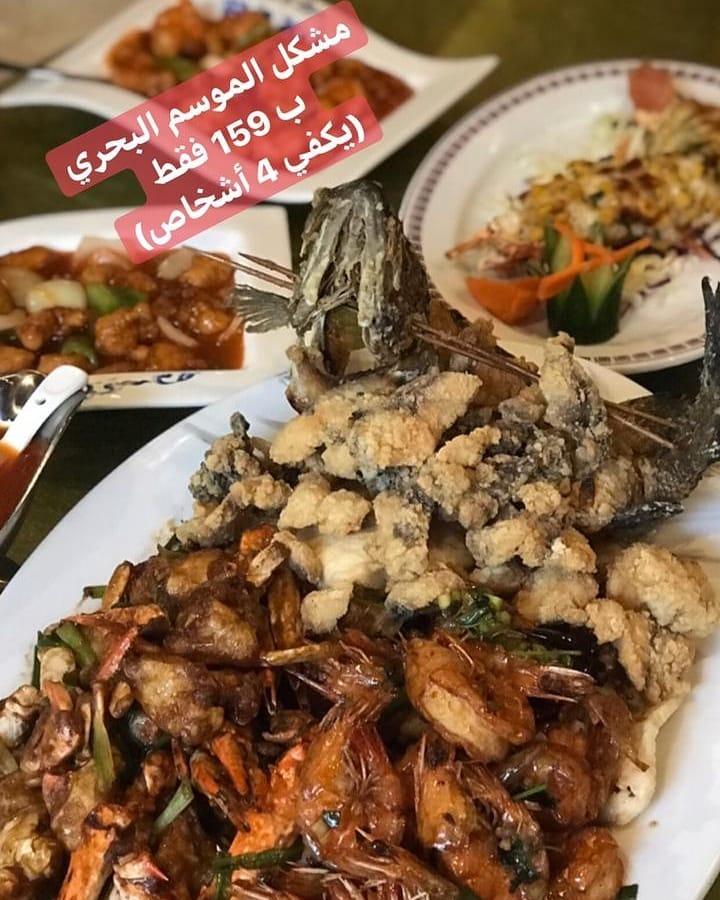 مطعم جامبو الصيني الأسعار المنيو الموقع افضل المطاعم السعودية