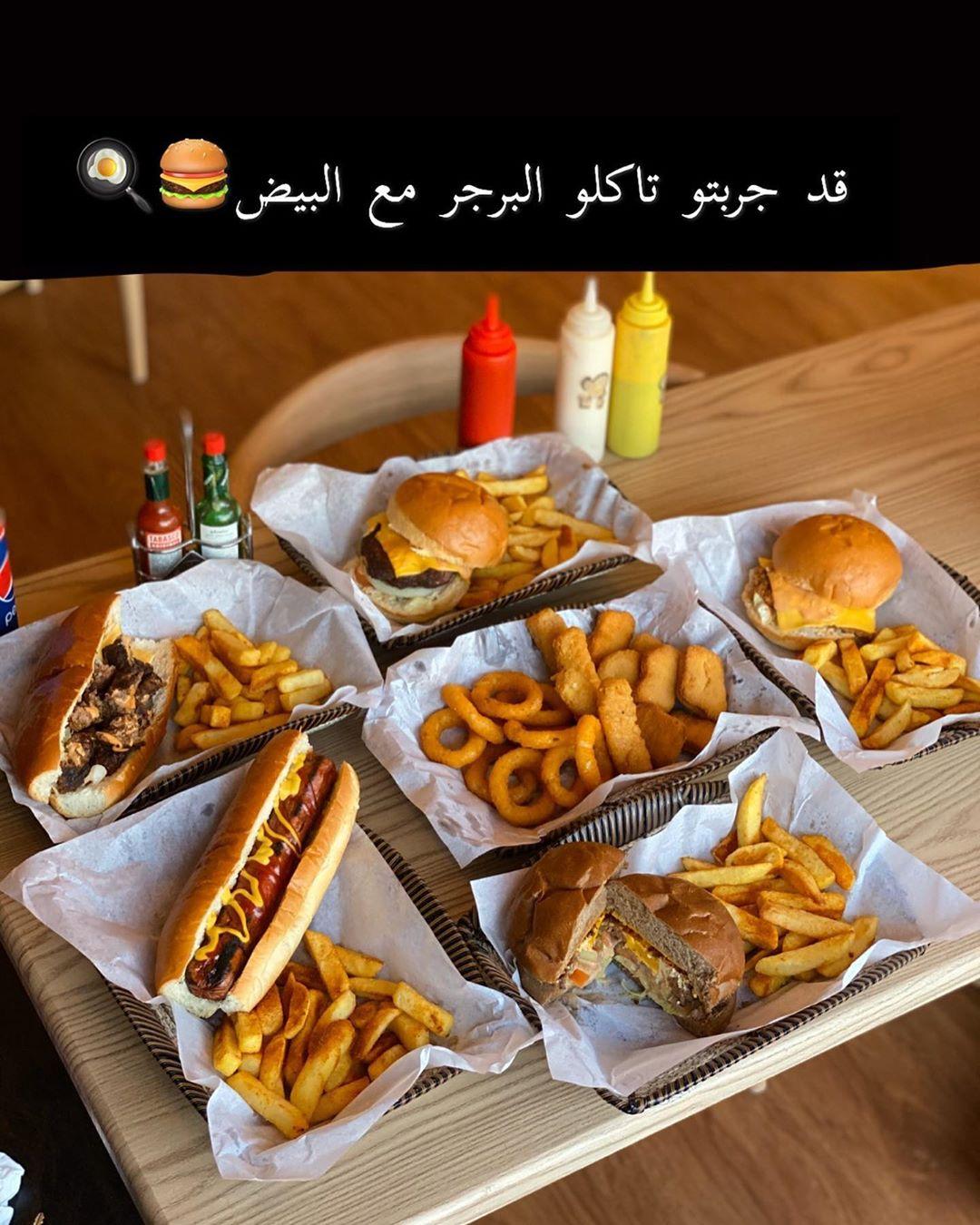 مطعم تكساس جريل في جدة