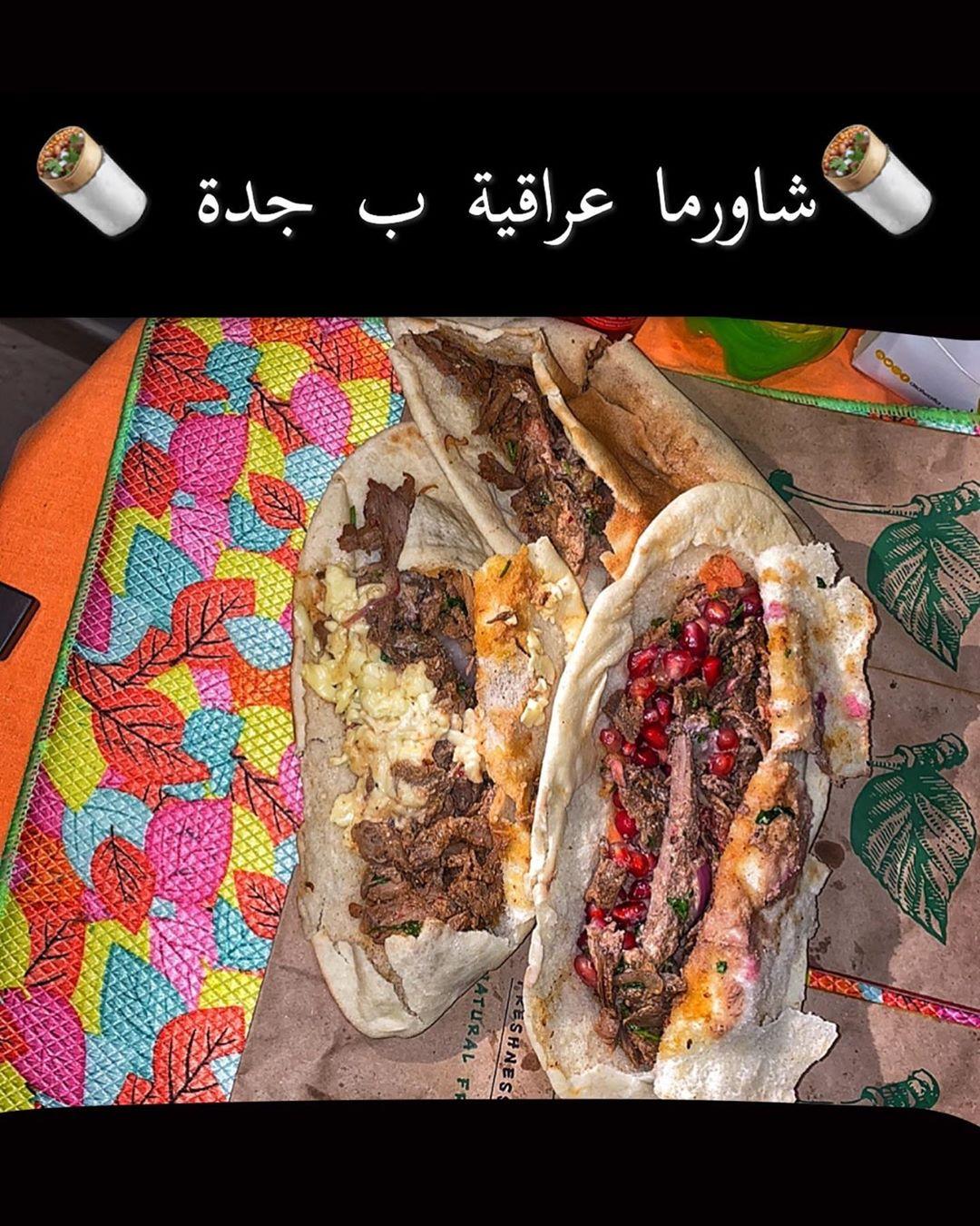 مطعم فريشنيس كانتري في جدة