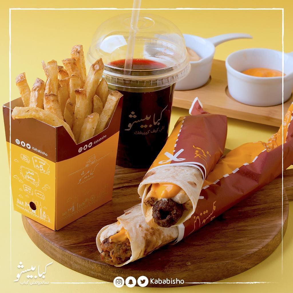 مطعم كبابيشو في جدة