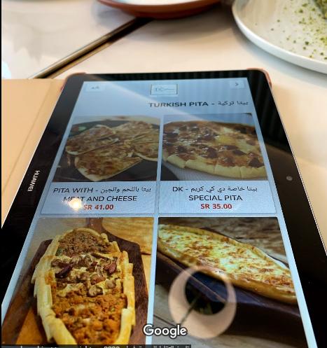 منيو مطعم دار القطايف