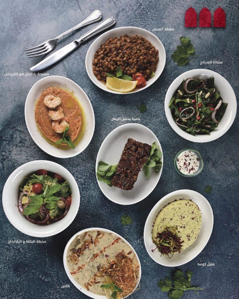 مطعم لبناني جدة