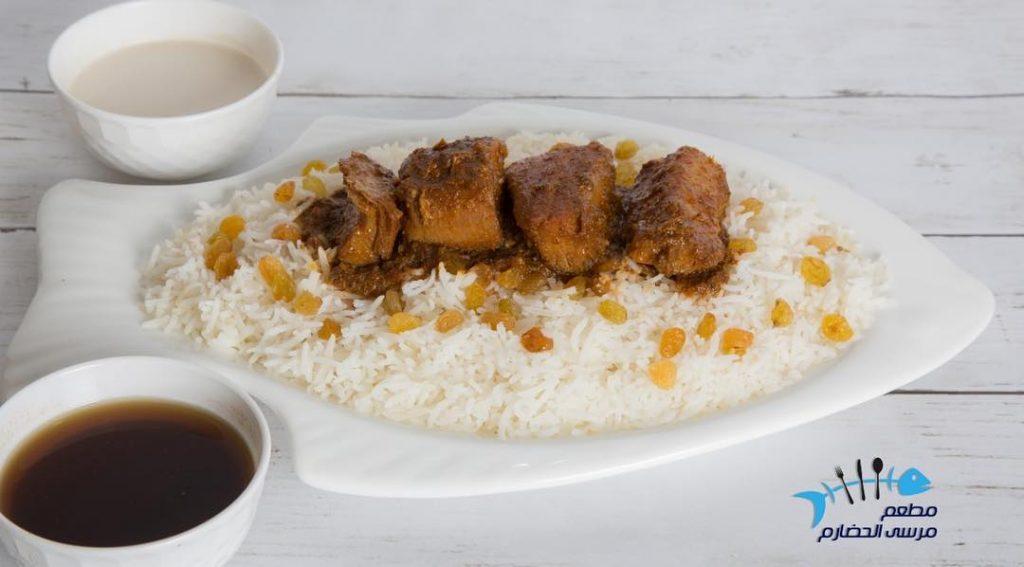 مطعم مرسى الحضارم للأسماك
