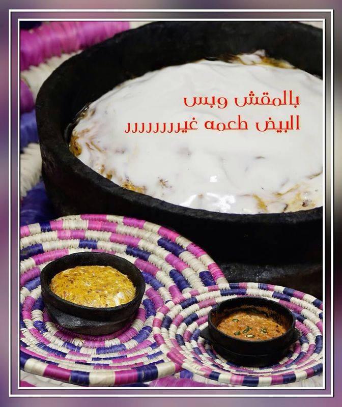 مطعم ازال اليمني