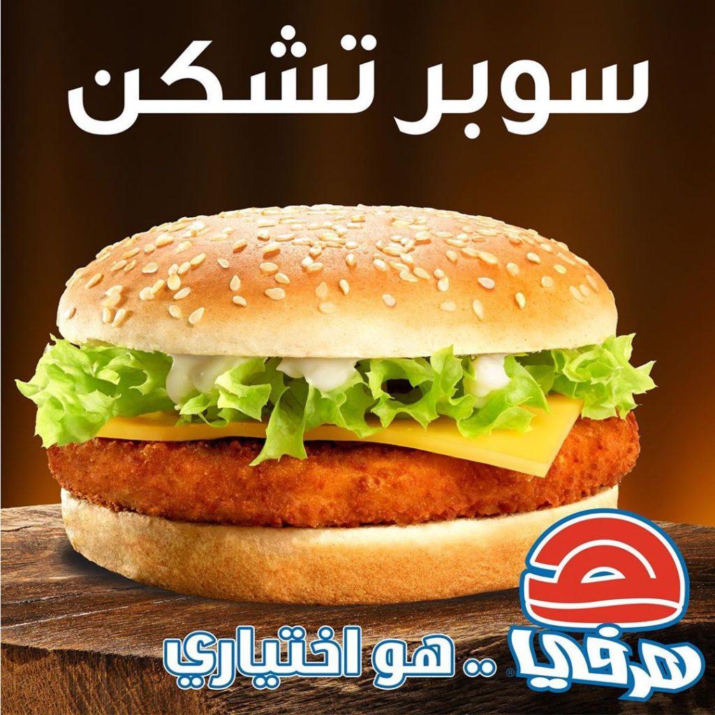 افضل مطاعم هيفاء مول جدة