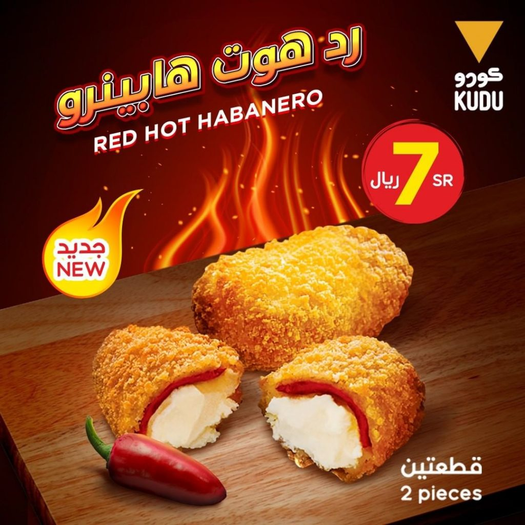 افضل مطاعم هيفاء مول في جدة