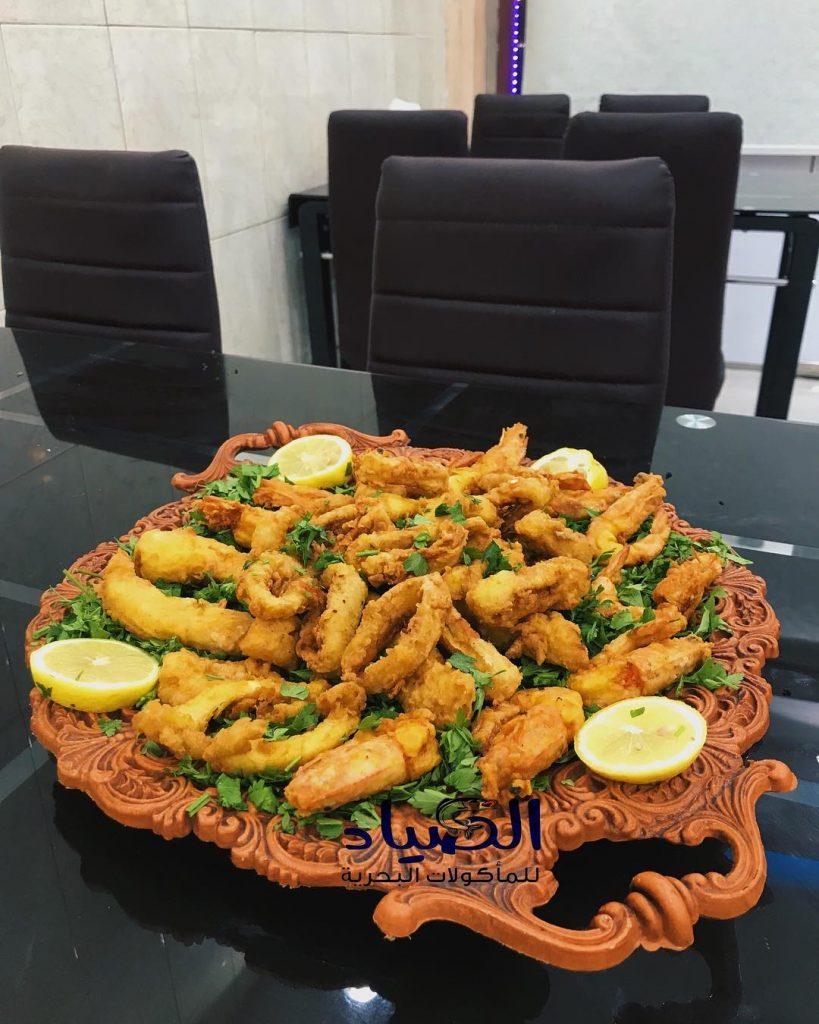 مطعم الصياد للمأكولات البحرية