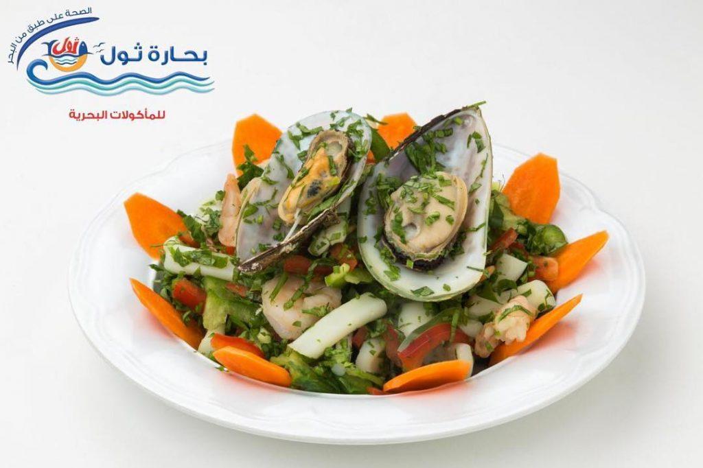بحارة ثول للمأكولات البحرية