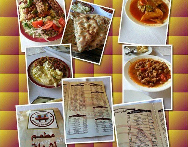 مطعم اشواق التركي الاسعار المنيو الموقع كافيهات جده افضل مقاهي جده