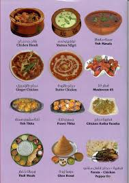 منيو مطعم أرياس الهند