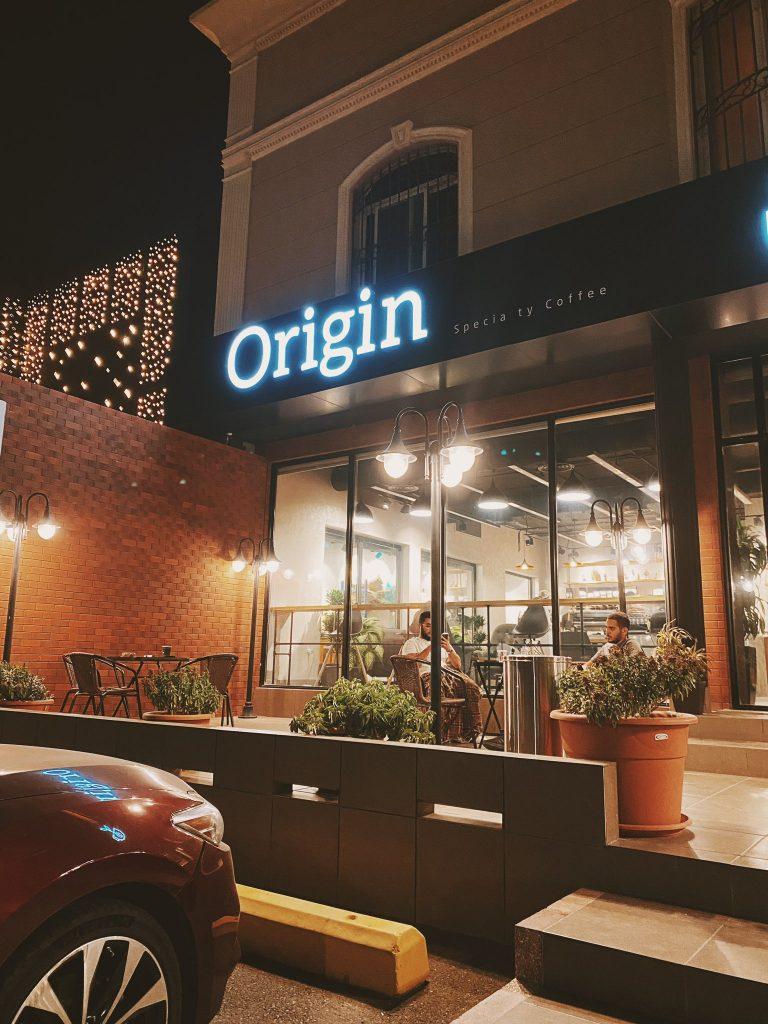 مقهى ومحمصة أورجن جدة