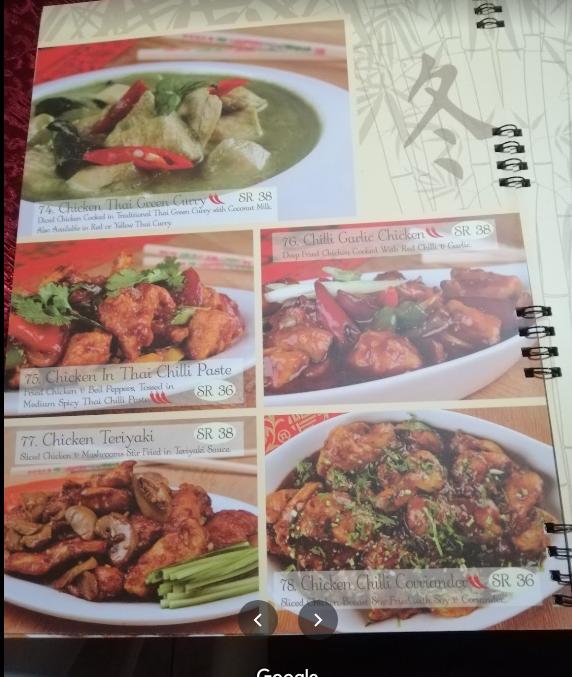 منيو مطعم الكوخ الصيني جدة