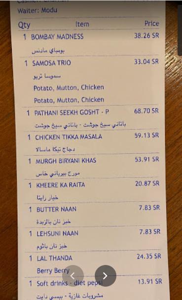منيو مطعم 5 أنهار جدة