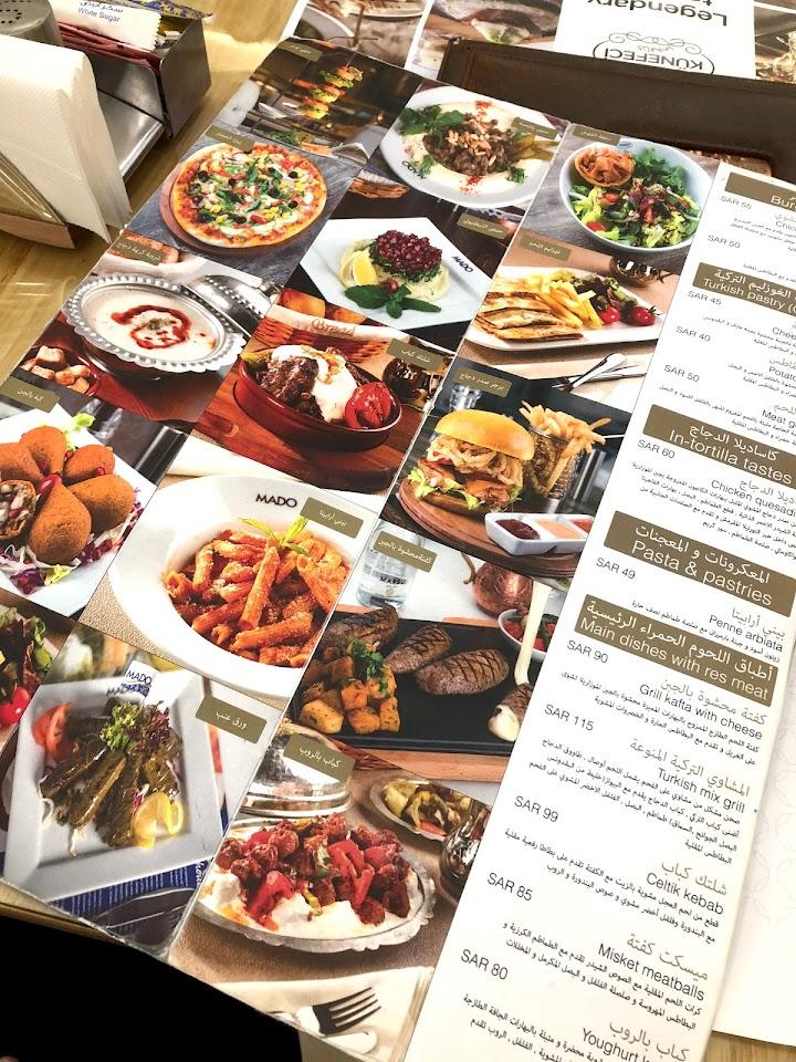 منيو مطعم كنافجي في جدة