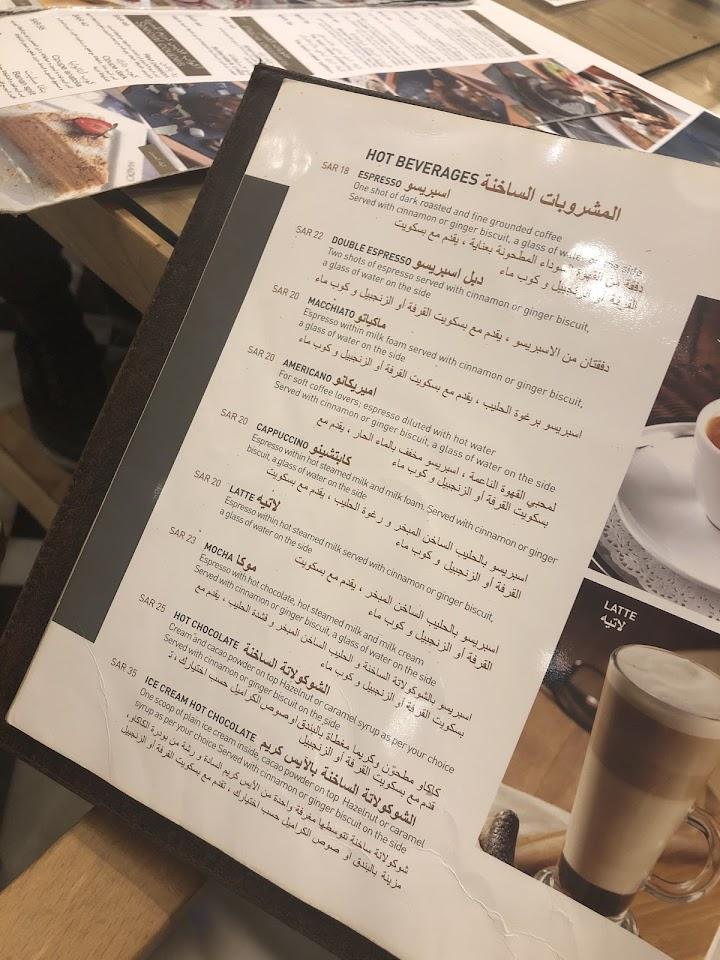 مطعم كنافجي منيو