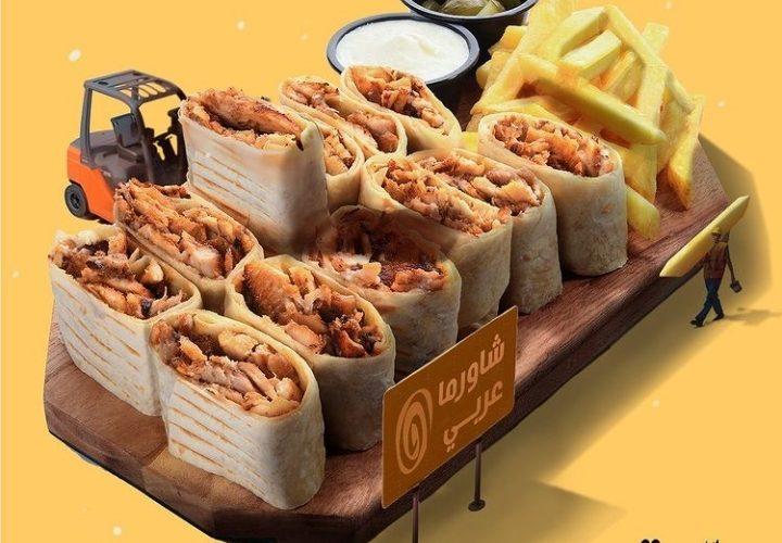 مطعم لفة شاورما جدة