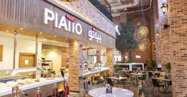 مطعم بياتو الايطالي جدة
